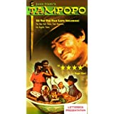 Tampopo [VHS]