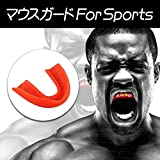 Grocia スポーツ ボクシング 格闘技 マウスピース お得用3個セット G-025 (レッド)