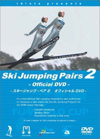 スキージャンプ・ペア オフィシャルDVD part.2 (通常版) /