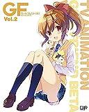 ガールフレンド(仮)Vol.2[Blu-ray/ブルーレイ]