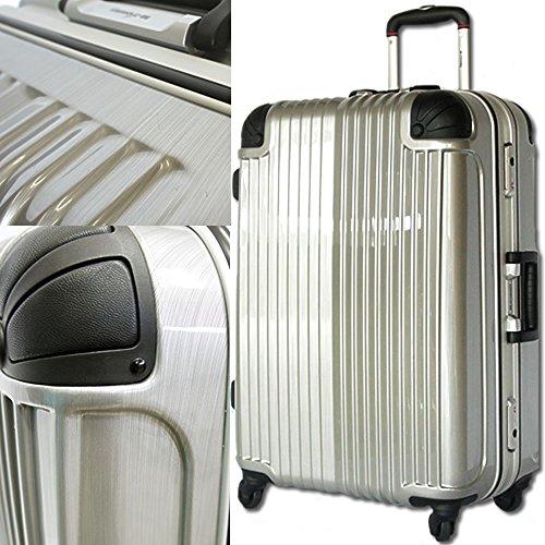 スーツケース 旅行かばん キャリーバッグ TSAロック搭載 フレーム開閉 白虎 (大型、LM、26, ブラッシュシルバー)