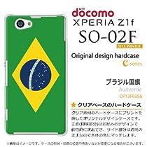 docomo Xperia Z1F SO-02F用 ケース/カバー/ジャケット 国・地域【ブラジル国旗】CP13F0356
