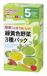 手作り応援 緑黄色野菜3種パック ×6個