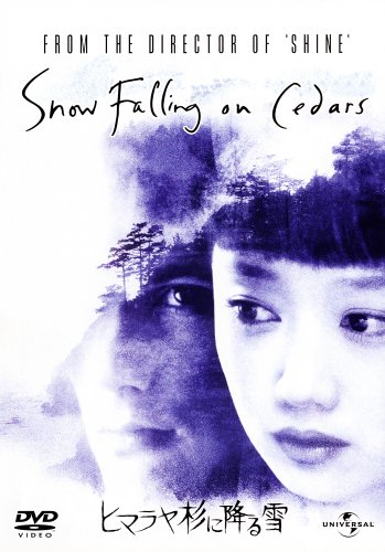 ヒマラヤ杉に降る雪 [DVD]の詳細を見る