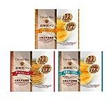 ピアンタ カットアンドスリム 低糖質パン 3種各4個セット(計12個)