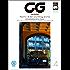 CG(CAR GRAPHIC)2017年4月号 [雑誌]