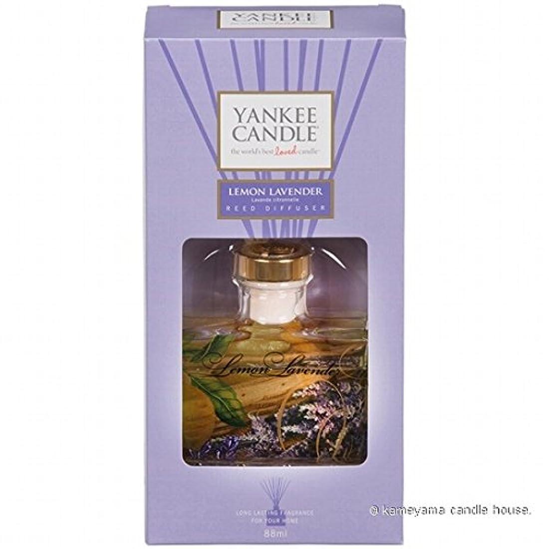 あえぎ冷蔵庫受け入れるカメヤマキャンドル(kameyama candle) YANKEE CANDLE リードディフューザー 「 レモンラベンダー 」
