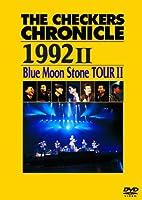 THE CHECKERS CHRONICLE 1992 II Blue Moon Stone TOUR II [廉価版] [DVD]