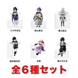 PUTITTO 刀剣乱舞-ONLINE- 全6種セット