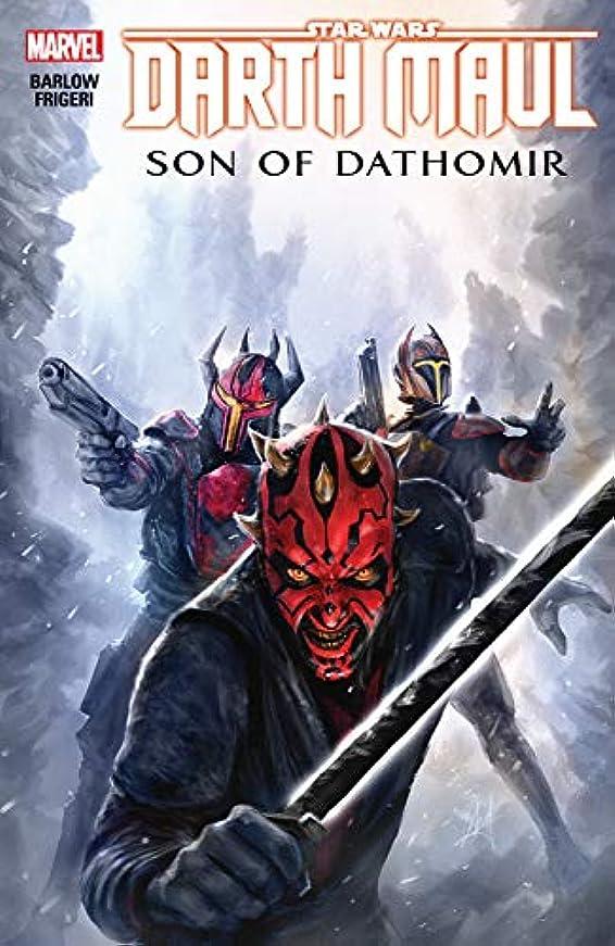 ブリードおとなしい四面体Star Wars: Darth Maul - Son of Dathomir (Star Wars: Darth Maul - Son of Dathomir (2014)) (English Edition)