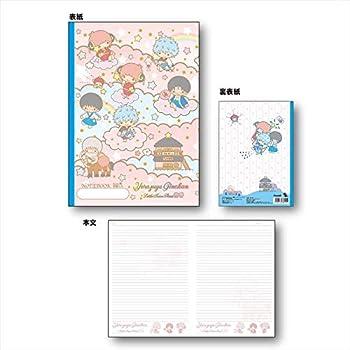 銀魂 × Sanrio characters B5ノート A