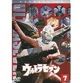 ウルトラセブン Vol.7 [DVD]