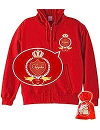 【名入れオリジナルパーカー】還暦祝い赤いパーカ ハッピークラウン(プレゼントラッピング付)クリエイティ