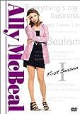 アリーmy Love ファースト・シーズン DVD-BOX 画像