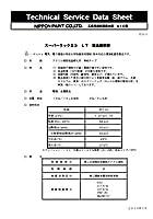 スーパーラック エコ LT F色 赤、橙系,3分艶_16kg[日本ペイント]