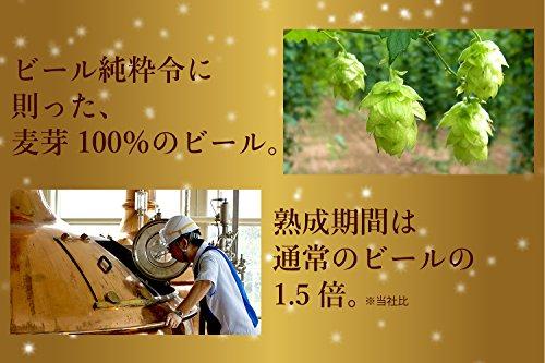 エビスビール 350ml×24本
