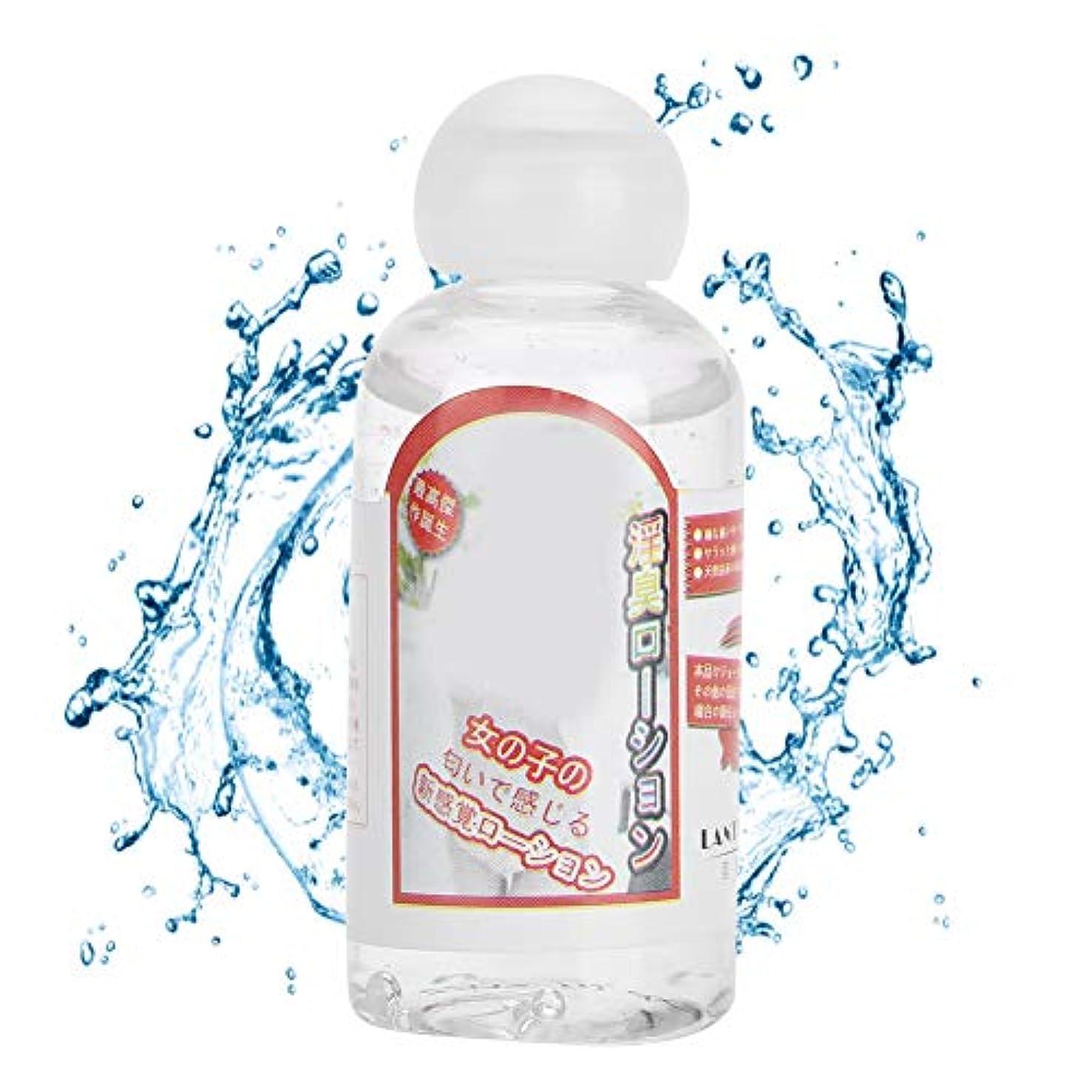 なる非常に比較女性用プライベート保湿エッセンシャルオイル、安全肌用栄養マッサージオイル、栄養補給、滑らかな肌