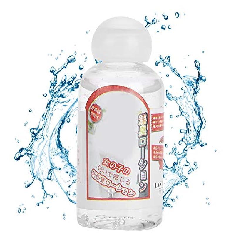 歌辛いまで女性用プライベート保湿エッセンシャルオイル、安全肌用栄養マッサージオイル、栄養補給、滑らかな肌