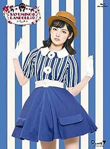 SAYUMINGLANDOLL~東京~ [Blu-ray]