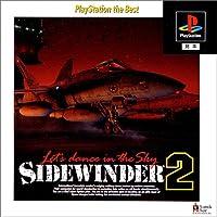 サイドワンダー2 PlayStation the Best