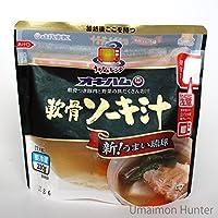 沖縄の家庭料理 軟骨ソーキ汁 うちなぁレンジ 230g×20P オキハム 食べきりサイズ 電子レンジで温めるだけの本格琉球料理