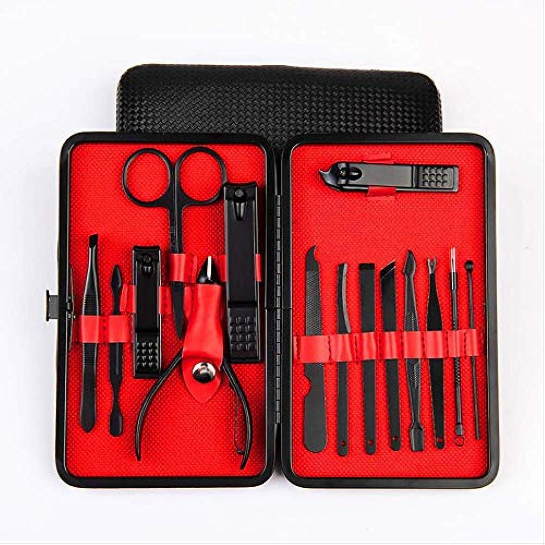 磨かれたうねる忘れられない爪切りセット16ピースペディキュアナイフ美容プライヤー爪ツール 7197H