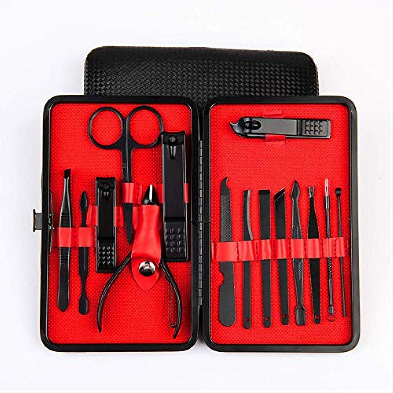 共和国恵み森爪切りセット16ピースペディキュアナイフ美容プライヤー爪ツール 7197H(15個セット)