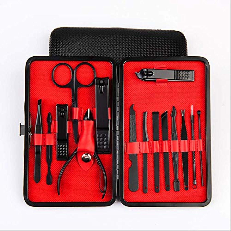 ゲージブローホールクレタ爪切りセット16ピースペディキュアナイフ美容プライヤー爪ツール 7197H