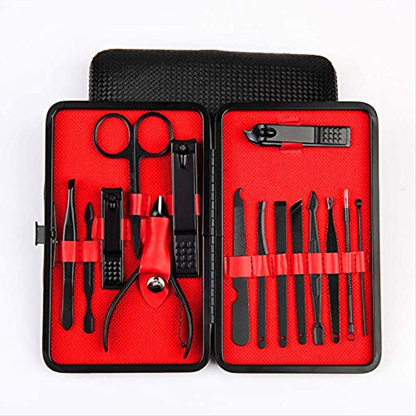 ロケットリベラル頼る爪切りセット16ピースペディキュアナイフ美容プライヤー爪ツール 7197H(15個セット)