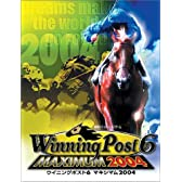 Winning Post 6 MAXIMUM 2004