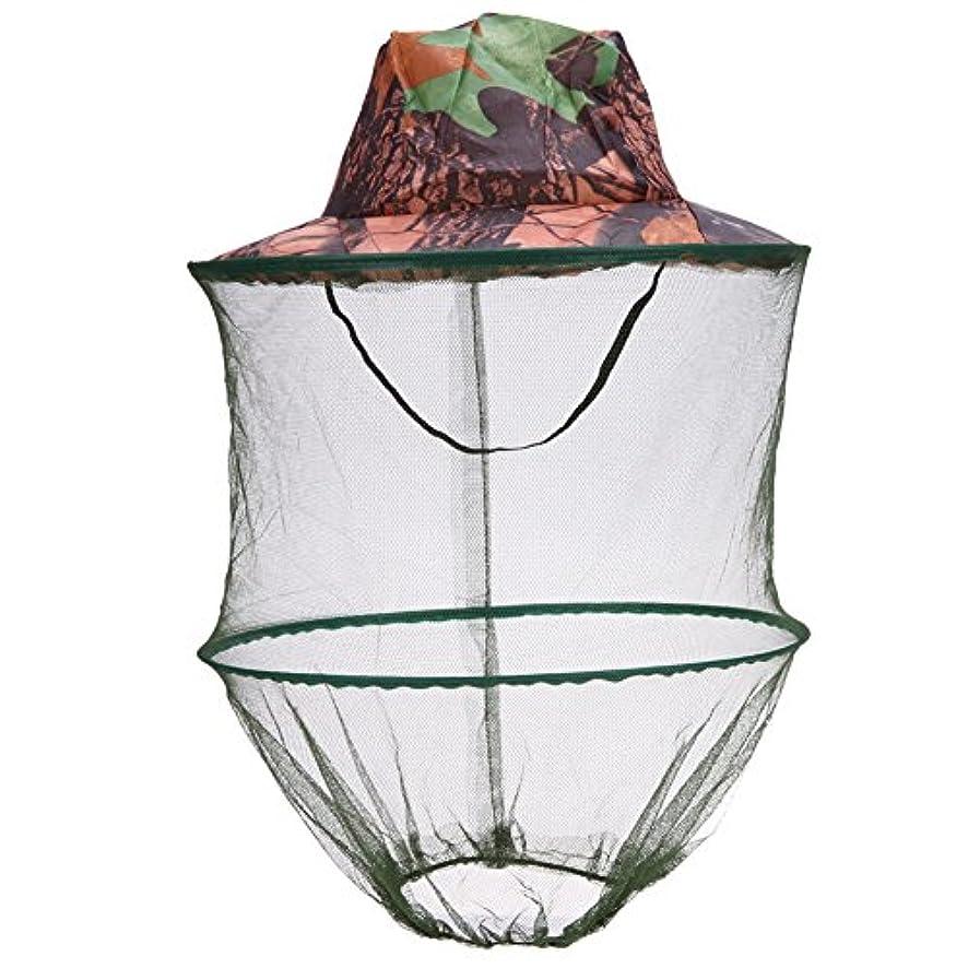 SODIAL カモフラージュ釣り帽子養蜂昆虫モスキートネット予防キャップ網釣りキャップ室外日除け首ヘッドカバー