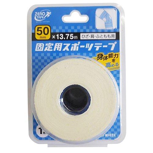 ZEROホワイトテープ非伸縮50X13.75m 1巻入