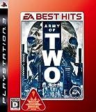 EA BEST HITS アーミー オブ ツー - PS3