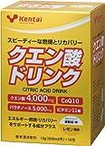 ケンタイ クエン酸ドリンク 500mL用 15g 10包