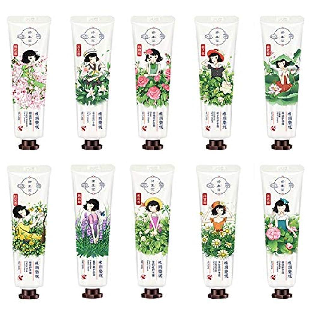 好きショートレンダリングハンドクリーム 乾燥したひびの入った肌と働く手のための10PCS保湿植物フレグランスハンドケアクリーム女性のためのアンチエイジングハンド保湿剤女の子