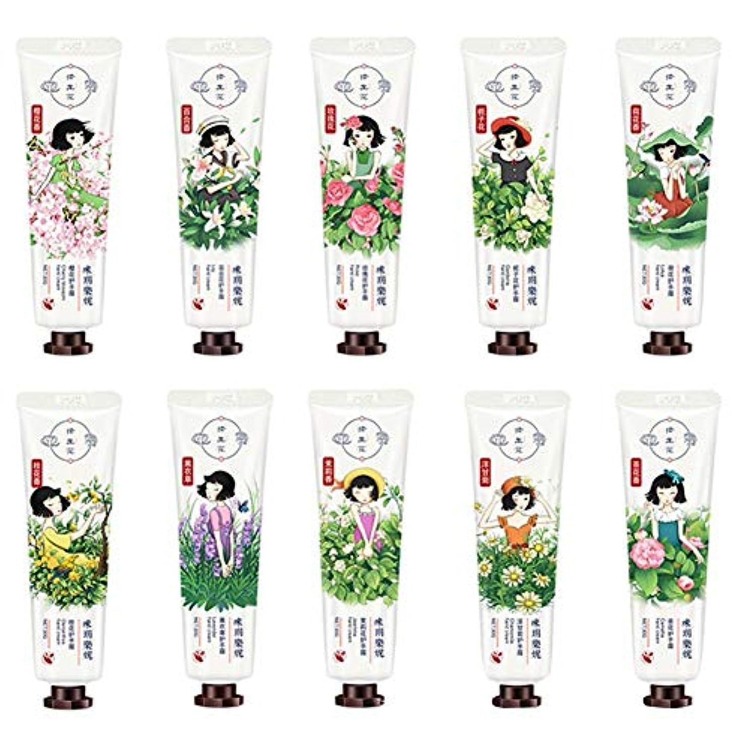 環境盆致命的なハンドクリーム 乾燥したひびの入った肌と働く手のための10PCS保湿植物フレグランスハンドケアクリーム女性のためのアンチエイジングハンド保湿剤女の子