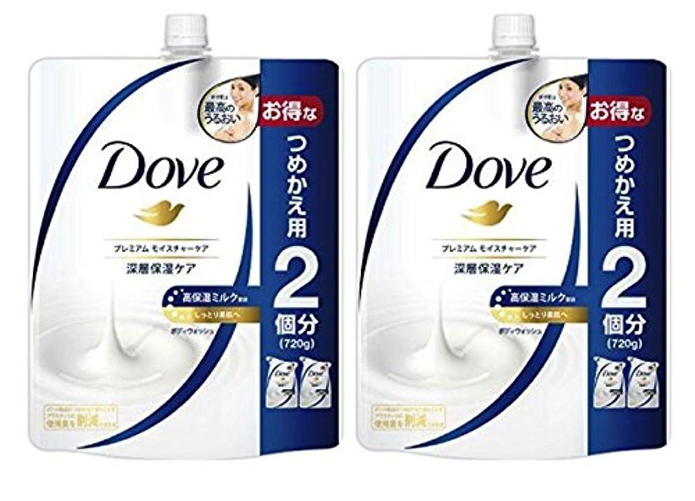 Dove ダヴ ボディウォッシュ プレミアム モイスチャーケア つめかえ用 720g 2個セット