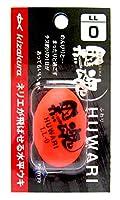 キザクラ(kizakura) 黒魂 黒魂HUWARI LL 0 レッド