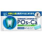 [トクホ]江崎グリコ ポスカ (クリアミント) フラットスタイル 初期虫歯対策ガム 12粒×12個