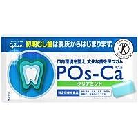 歯を丈夫で健康に保つトクホ