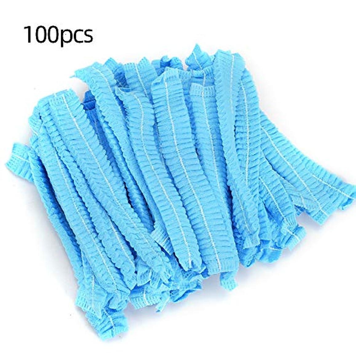 バックアップ規範儀式ATOMUS使い捨てキャップ ヘアネットキャップ 伸縮性フリーサイズ 通気性の防塵使い捨てヘッドカバー 化粧品 美容、キッチン、料理、家庭産業、病院用 (100個)