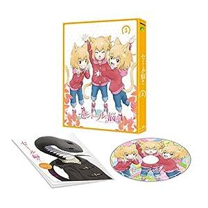 セントールの悩み 5巻 [Blu-ray]