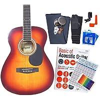アコースティック・ギター アコギ 初心者 12点セット Legend FG-15 スタートセット アコギ 入門 CS [98765]