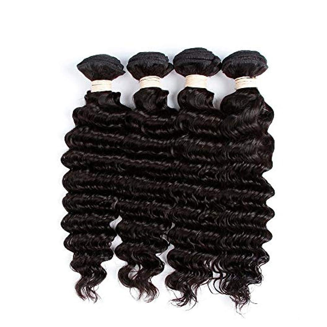 結紮ライセンスレンドHOHYLLYA 未処理のブラジルの深い巻き毛の束本物の人間のバージンヘアエクステンション - 1束#1Bナチュラルカラー(100 +/- 5g)/ pc女性複合かつらレースかつらロールプレイングかつら (色 : 黒,...