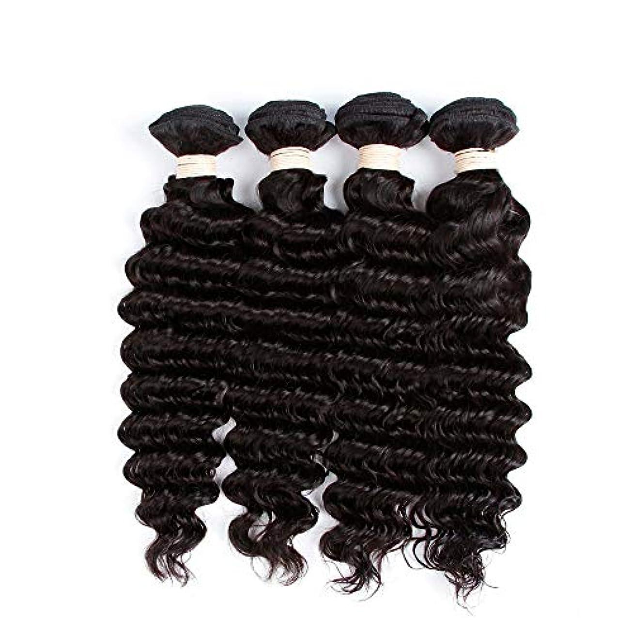 憂鬱な料理をするタオルHOHYLLYA 未処理のブラジルの深い巻き毛の束本物の人間のバージンヘアエクステンション - 1束#1Bナチュラルカラー(100 +/- 5g)/ pc女性複合かつらレースかつらロールプレイングかつら (色 : 黒,...