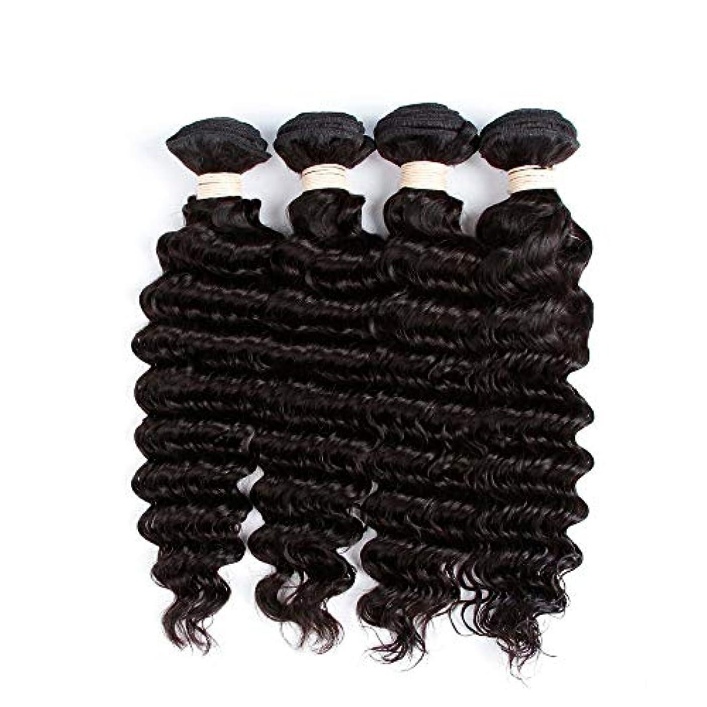 怠感干渉カプラーHOHYLLYA 未処理のブラジルの深い巻き毛の束本物の人間のバージンヘアエクステンション - 1束#1Bナチュラルカラー(100 +/- 5g)/ pc女性複合かつらレースかつらロールプレイングかつら (色 : 黒,...