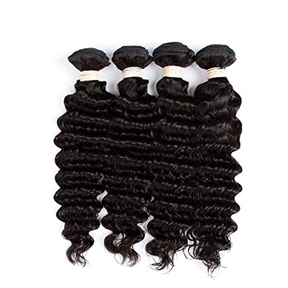 カビコンテンポラリーゴムHOHYLLYA 未処理のブラジルの深い巻き毛の束本物の人間のバージンヘアエクステンション - 1束#1Bナチュラルカラー(100 +/- 5g)/ pc女性複合かつらレースかつらロールプレイングかつら (色 : 黒, サイズ : 26 inch)