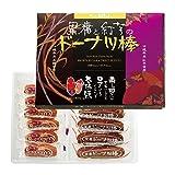 ポイント3%!沖縄土産 黒糖と紅芋のドーナツ棒(小) (日本 沖縄 お土産)