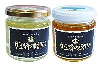 純粋蜂蜜!女王蜂の贈りもの 蜂蜜アカシア・クローバーセット(200g×各1本)