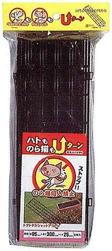 日本ソフケン『ハトものら猫もUターン』
